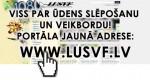 www.LUSVF.lv